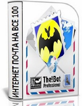 The Bat! Professional 7.4.4 RePack (& Portable) by KpoJIuK