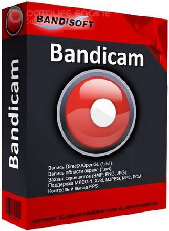 Bandicam 3.3.1.1191 RePack/Portable by KpoJIuK