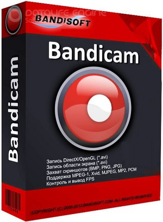 Bandicam 3.3.2.1195 RePack/Portable by KpoJIuK