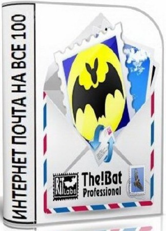 The Bat! Professional Edition 7.4.8 RePack (Portable) by KpoJIuK