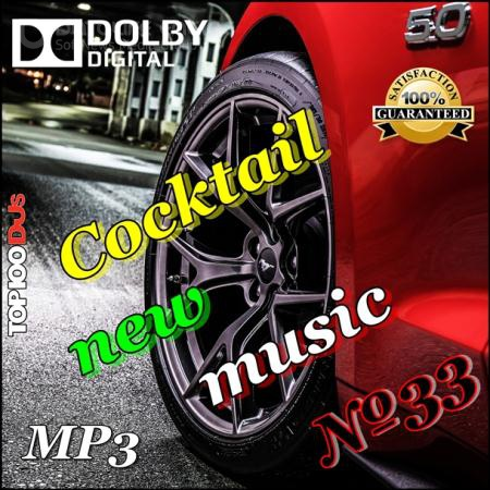 Cocktail new music №33 (2018)