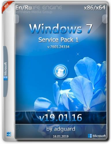 Windows 7 SP1 with Update 7601.24334 AIO 44in2 x86/x64 by adguard v.19.01.16 (RUS/ENG)