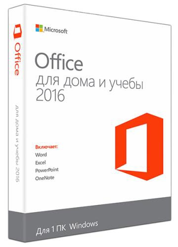 Microsoft Office 2016 Pro Plus 16.0.4639.1000 VL RePack by SPecialiST v.19.2