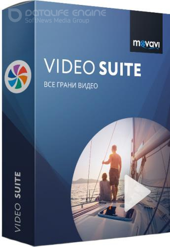 Movavi Video Suite 18.2.0