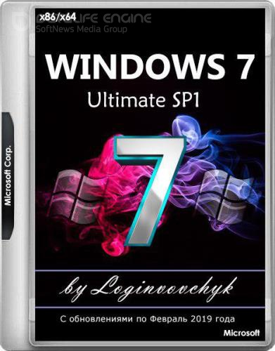 Windows 7 Ultimate SP1 by Loginvovchyk 02.2019 (x86/x64/RUS)