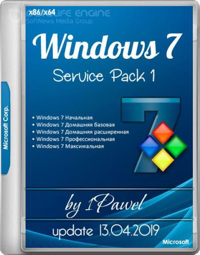 Windows 7 SP1 5in1 & 4in1 Update 13.04.2019 by 1Pawel (x86/x64/RUS)