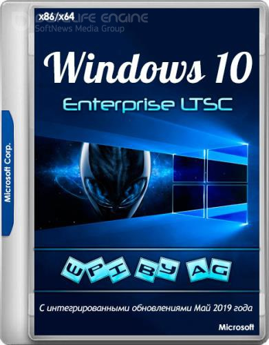 Windows 10 Enterprise LTSC x86/x64 v.1809.17763.503 + WPI by AG 05.2019 (RUS/ENG)