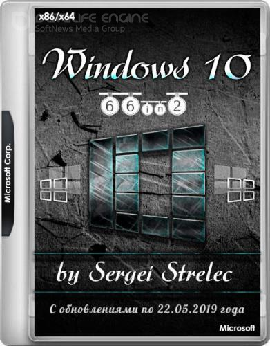 Windows 10 v.1903.18362.116 66in2 by Sergei Strelec (x86/x64/RUS)