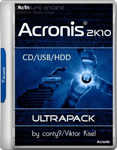 Acronis 2k10 UltraPack 7.22.2