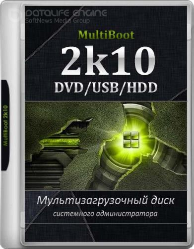 MultiBoot 2k10 7.22.2 Unofficial