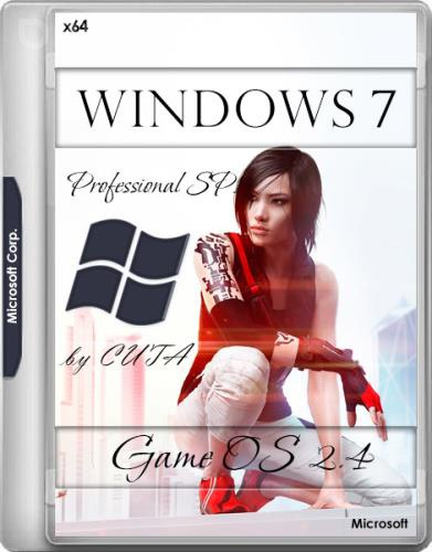 Windows 7 Professional SP1 x64 Game OS v.2.4 by CUTA (RUS/2019)