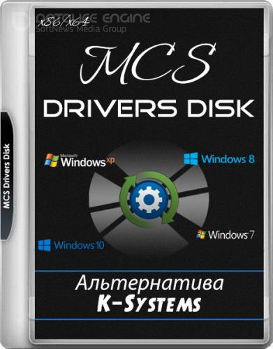 MCS Drivers Disk 19.6.28.1485