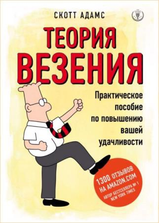 Top Business Awards. 44 книги