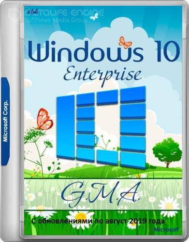 Windows 10 Enterprise 1903.18362.295 G.M.A. v.18.08.19 (x64/RUS)