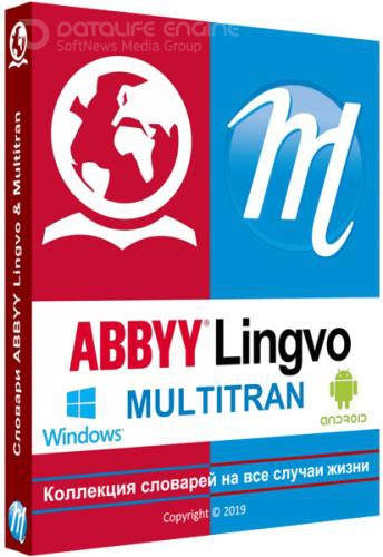Словари ABBYY Lingvo и Multitran для Android и Windows (2019)