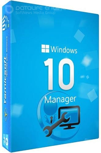 Windows 10 Manager 3.2.3 + RePack & Portable by KpoJIuK