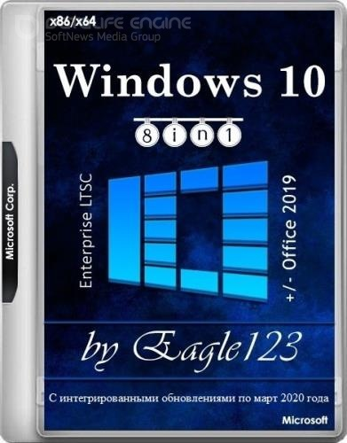 Windows 10 Enterprise LTSC 8in1 x86/x64 +/- Office 2019 by Eagle123 03.2020 (RUS/ENG)