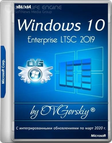Windows 10 Enterprise LTSC 2019 x86/x64 1809 by OVGorskiy 03.2020 (RUS)