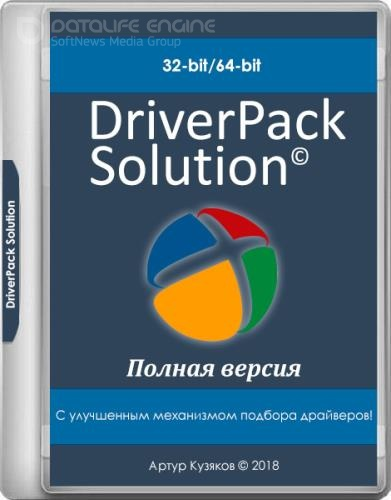 DriverPack Solution 17.10.14-20035