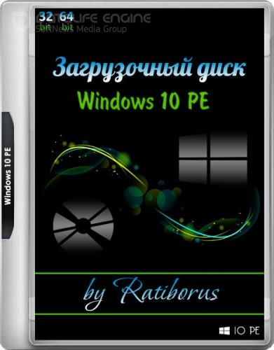 Windows 10 PE 2.2020 by Ratiborus (x86/x64/RUS)