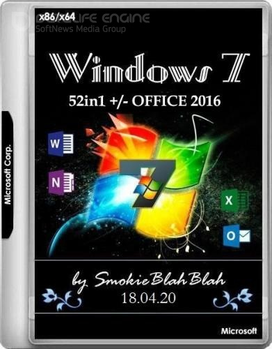 Windows 7 SP1 x86/x64 52in1 +/- Office 2016 by SmokieBlahBlah 18.04.20 (RUS/ENG)