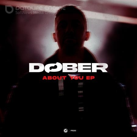DOBER - About You EP (2021)